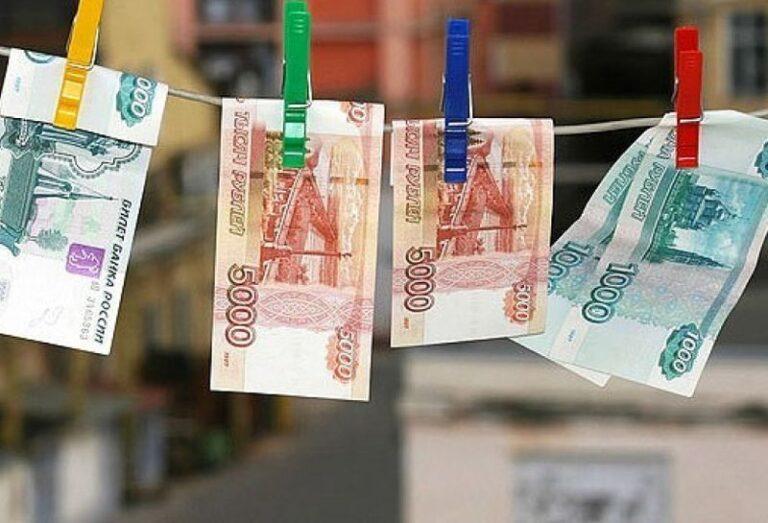 Эксперты банковской системы Брянской области обнаружили 44 фальшивых купюры