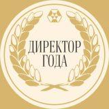 Пять руководителей школ из Новозыбковского округа прошли в финал конкурса директоров