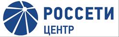 ⚡⚡⚡Энергетики филиала «Россети Центр Брянскэнерго» переведены в режим повышенной готовности
